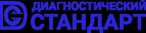 Диагностический стандарт логотип